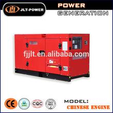 Made in China! Weifang Ricrdo 50KVA diesel generator