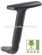AD-020A New unique design adjustable armrest with PU armpad repuestos sillas de oficina