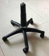 bw BIFMA 800KGS chair parts/swivel chair parts/popular mexico kids chair swivel chair base parts