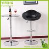 On sale flower shape PU leather adjustable bar stool (factory manufacturer)