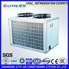 carrier condensing units for refrigeration products