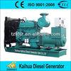 NTA855-G1A Cummins diesel generator set with CE certificate