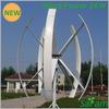 Saiam New Design 2KW Vertical Home Wind Power