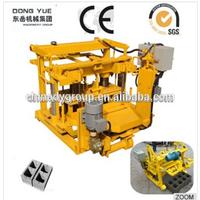 china block making machinery high quality moving/movable block making machine in Georgia