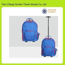 2014 Children plain color Luggage Bag School Trolley Bag For Student