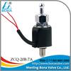 /product-gs/3-way-motorized-valve-60031449345.html