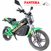 2014 EEC New Model Cheap Portable Folding High Power Electric Kids Pedal Motorcycle