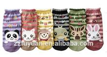 kid animal style socks