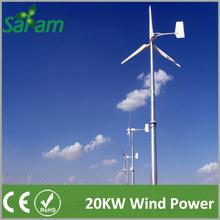 Saiam Big Energy 20KW Horizontal Wind Turbine System