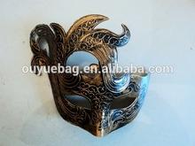 2014 Wholesale custom vintage masquerade mask