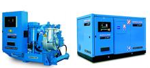 Ingersoll rand low pressure centrifugal compressor 3500cfm 4500cfm 6000cfm 50psi 30psi