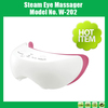 2014 Hot Selling Electric Eye Vibrator Massager With Beauty Funtion