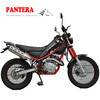 PT150GY-M2 2014 New Popular Small Cheap Motorcycle 250