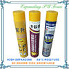 white expanding foam sealant / joint mixture, Professional PU Foam Sealant Manufacturer
