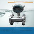 basso costo misuratore di portata in acciaio inox misuratore di portata a turbina misuratore di portata aria