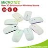 Sublimation 3D Wireless Mouse