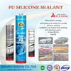 PU, POLYURETHANE SILICONE SEALANT, pu sealant with good raw material, pu construction sealant 600ml