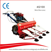 Farming equipment crop cutter