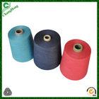 smart nylon knitting yarn for knitting hand knitting,weaving