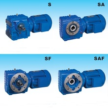 S series worm transmission drive reduction/bevel gear/gear worm