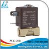 water flow restrictor valve