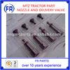 High Quality Manufacturer MTZ Tractor Parts Diesel Nozzle
