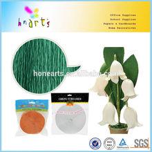 make crepe paper decorations