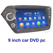 OEM/ODM external dvd player for car 9.0 inch for Kia K2