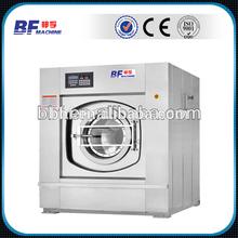Heavy duty 120kg capacity lg industrial washing machine