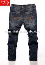Skinny Jeans Patterns Men Fashion Jean 2014 Denim Republic Jeans BTDL7056