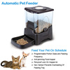 Reliable Dog Automatic Food Dispenser LCD Digital Programmable Timer Pet Feeder With A Large Capacity Hopper