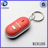high quality laser logo keychain multifunction key finder