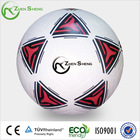 Zhensheng rubber football