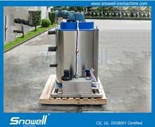 most advanced ideal small size flake ice machine