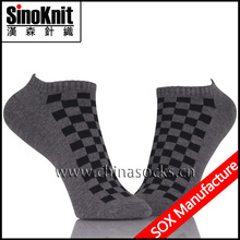 Seamless High Quality Ankle Men's Sock