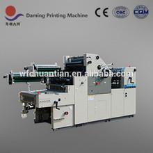 Dm47-2np de un solo color mini número de corrector de máquina offset ricambi hamada mejor precio en India