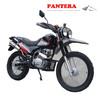 PT200GY-4G Chinese Durable Advanced Powerful 250cc Dirt Bike For Sale Cheap