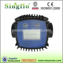 """1"""" BSP 10~120l/min K24 Electronic Digital Turbine Flow Meter/diesel ,Gasoline and Kerosene Flow Meter,Air Flow Meter,Flowmeter"""