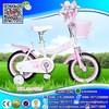 mini order /four wheel bike for adults/kids