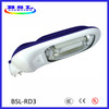 250w lighting in street lamps solar lighting 24v solar lights in induction