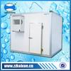 Cold room unit