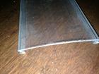 Plastic Lighting Tracks/ Transparent PC Cover/PC Extrusion Profile