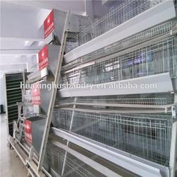 Economic reingistic price cage wholesale chicken prices