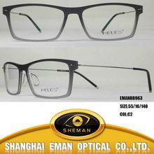 nylon eye glasses frame EMANH8963 C2 Eye,eyes glasses