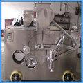 آلة البسكويت/ آلة تصنيع بسكويت