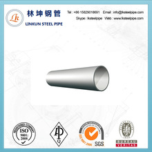 astm 213 tp304 316 316l hs code for stainless steel pipe