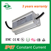 IP67 70w led power supply 2100ma constant current led driver