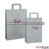 cheap kraft paper bag