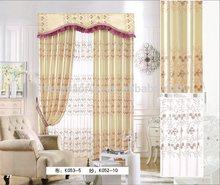2014new luxury door ribbon curtain