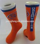 fashion style China custom socks manufacturing machine